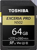 【10/14 23:59までポイント10倍】【即配】(KT) 東芝 EXCERIA PRO SDHC/SDXCメモリカード 64GB : SDXU-D064G SanDisk TOSHIBA【ネコポス便送料無料】