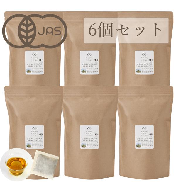 【活性はとむぎ美人茶 有機栽培 お徳タイプ 6個セット】(国産 100%・奈良県産・自社栽培・オーガニック・無添加・無農薬・ノンカフェイン・はとむぎ茶・ハトムギ茶・ハト麦茶・はと麦茶・鳩麦茶)