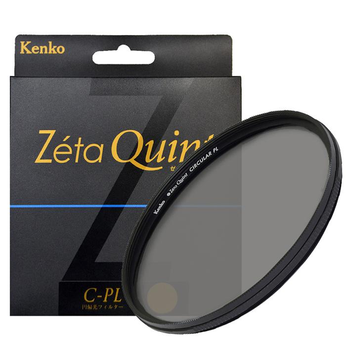 【新古品(店舗保証なし)】【即配】(NO) ケンコートキナー KENKO TOKINA カメラ用 フィルター 55mm Zeta Quint (ゼータ クイント) C-PL【ネコポス便送料無料】