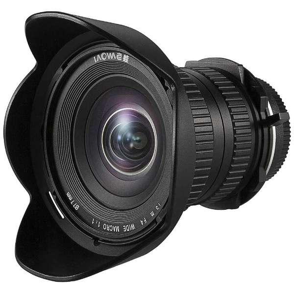 【取寄】 LAOWA ラオア 交換レンズ LW-FX 15mm F4.0 WIDE MACRO 1:1 /SFT ペンタックスKマウント【送料無料】