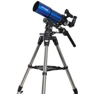 【即配】 Meade (ミード) 天体望遠鏡 AZM-80 口径80mmエントリーモデル【送料無料】星雲や星団、月のクレーターや土星の環などの観察に!【あす楽対応】【天体観測】