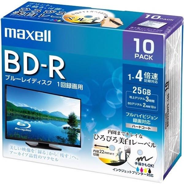 録画用BD-R 4倍速 爆売りセール開催中 メーカー直送 10枚パック 即配 1C BRV25WPE.10S あす楽対応 maxell
