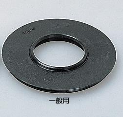 【即配】 LEE リー LEE専用 アダプターリング 一般用 86mm【アウトレット】【送料無料】【あす楽対応】