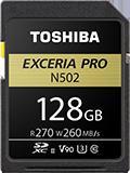 【即配】(KT) 東芝 EXCERIA PRO SDHC/SDXCメモリカード 128GB : SDXU-D128G TOSHIBA【ネコポス便送料無料】