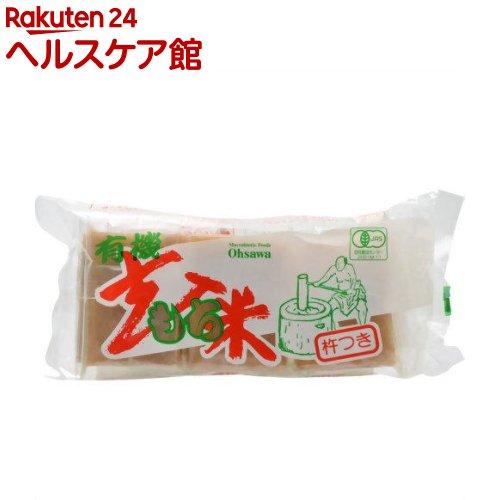 年中無休 オーサワ 有機玄米もち 100%品質保証 6コ入 spts4 300g