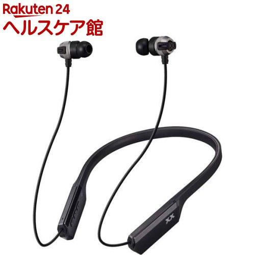ワイヤレスステレオヘッドセット シルバー HA-FX33XBT S(1コ入)【JVC】【送料無料】