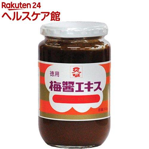 ムソー 梅醤エキス 350g spts1 品質検査済 格安