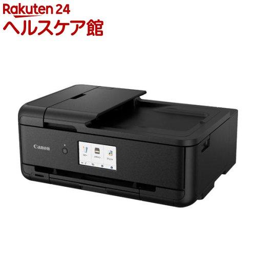 キヤノン インクジェット複合機 TR9530 BLACK ブラック(1コ入)【送料無料】