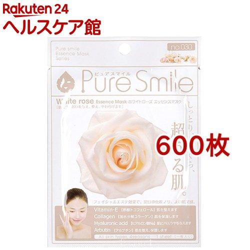 ピュアスマイル エッセンスマスク 030 ホワイトローズ(600枚セット)【ピュアスマイル(Pure Smile)】