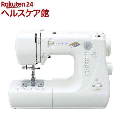 ジャノメ コンパクト電子ミシン JE-3300EX(1台)【ジャノメ】【送料無料】