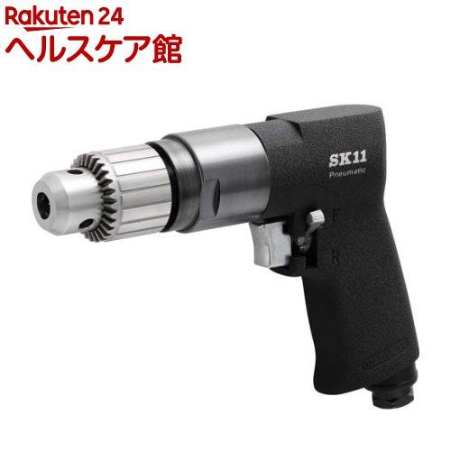 SK11 エアードリル SK-BP101(1台)【SK11】【送料無料】