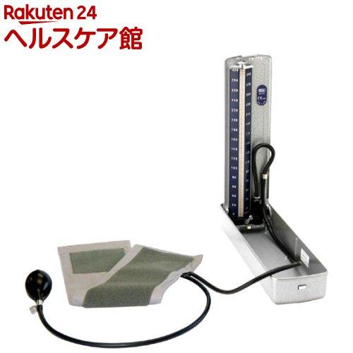 フォーカル デスク型水銀血圧計 FC-110DX CC(1台)【フォーカル】【送料無料】