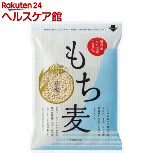 国内産もち麦 低価格 丸麦 価格交渉OK送料無料 600g