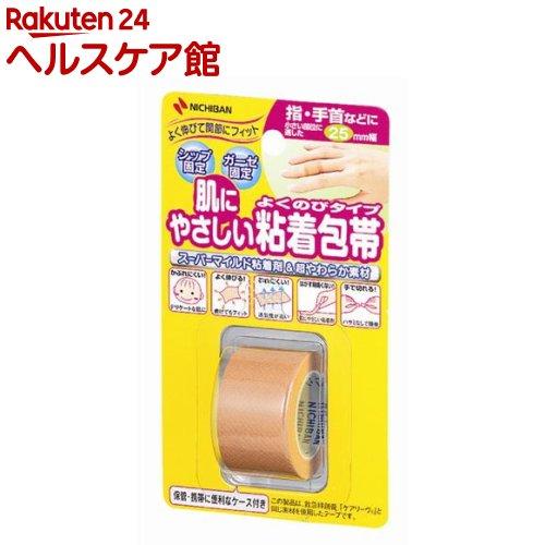 粘着包帯 よくのび / 粘着包帯 よくのび 粘着包帯 よくのび(25mm*3m)【more30】【粘着包帯 よくのび】