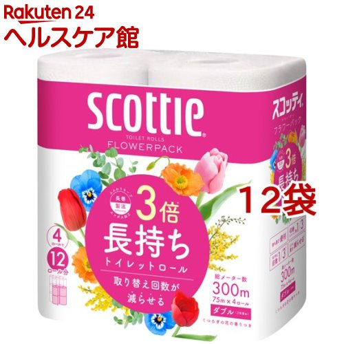 トイレットペーパー スコッティ SCOTTIE 送料無料カード決済可能 スコッティフラワーパック 3倍長持ち 75mダブル 4ロール 正規認証品!新規格 75m 12コセット