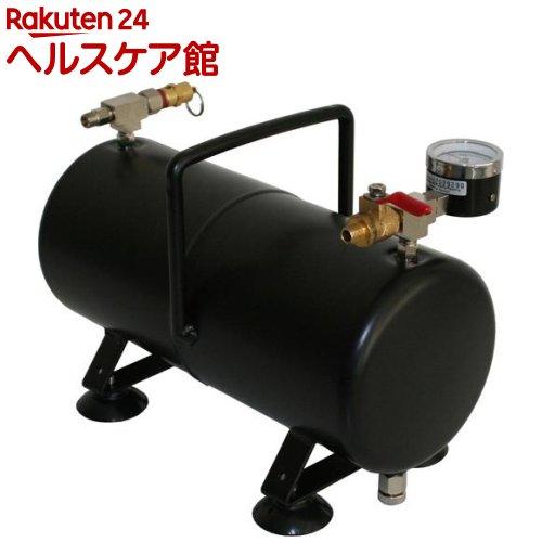 アネスト岩田 エアーブラシ作業用エアータンク HPA-TNK35(1コ入)【アネスト岩田】