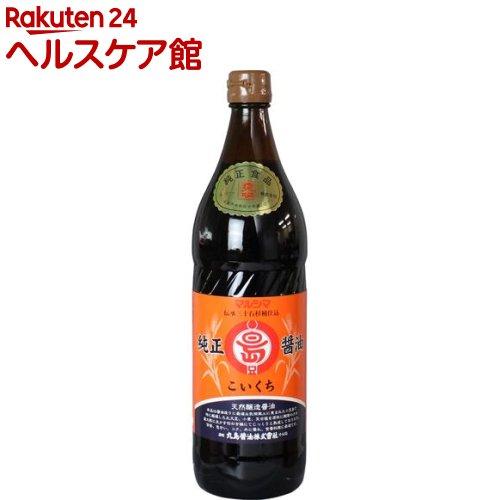 マルシマ 割引 純正こいくち醤油 0.9L 送料無料 新品 slide_2