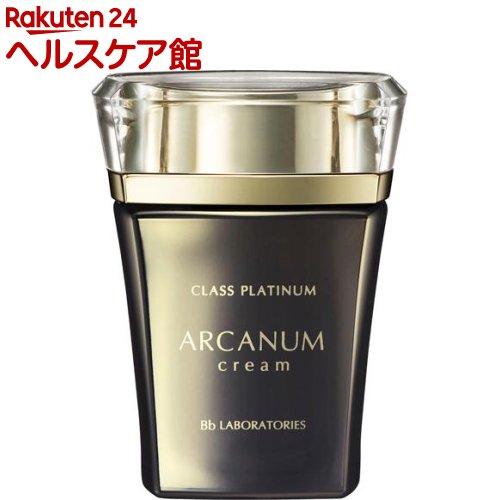 クラスプラチナム アルカナ クリーム(40g)【ビービーラボラトリーズ】