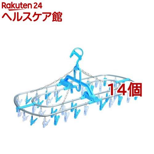 角ハンガー 44P ブルーF-44-B(14個セット)