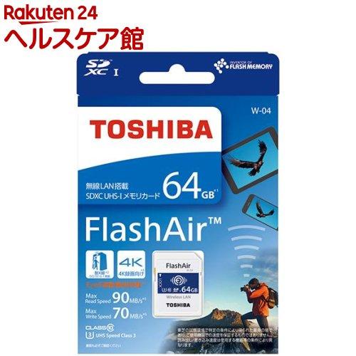 東芝 無線LAN搭載SDHC/SDXCメモリカード FLashAir SD-UWA064G(1コ入)