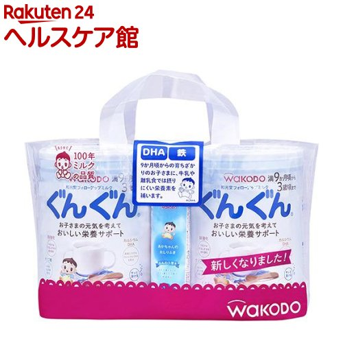 【おまけつき】フォローアップ ミルク ぐんぐん(830g*2缶入*4コセット)【ぐんぐん】【送料無料】