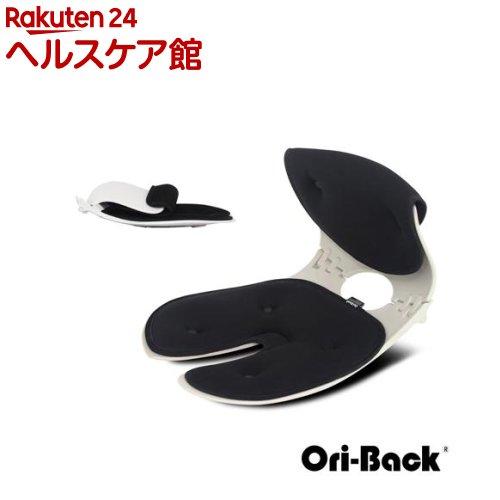 ディプダジャパン(DIPDA JAPAN) / オリバックチェア(OriBack Chair) ブラック オリバックチェア(OriBack Chair) ブラック(1セット)【ディプダジャパン(DIPDA JAPAN)】