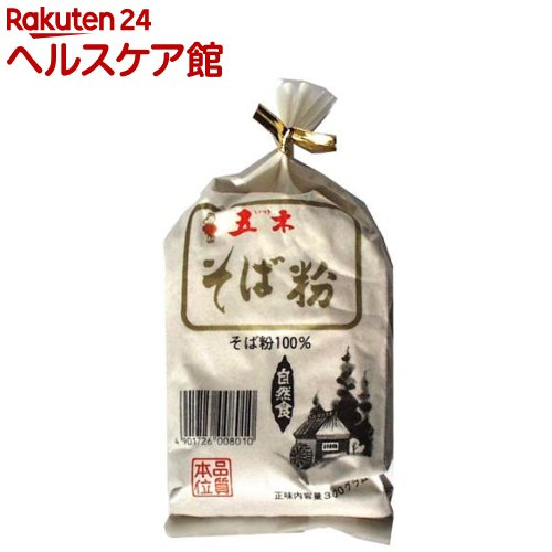 五木 そば粉(300g)【more30】
