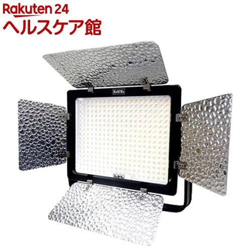 LPL LEDライト VL-U7100X デーライトタイプ L28701(1個)