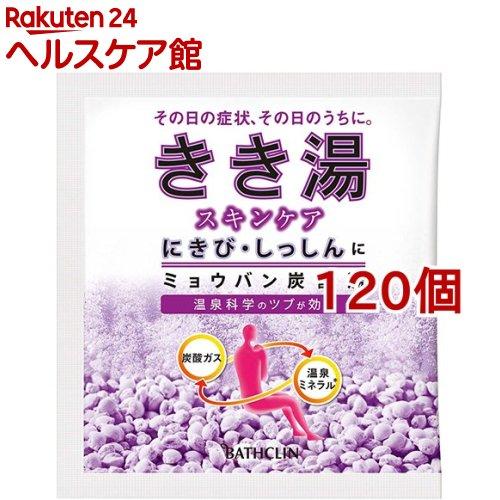 きき湯 ミョウバン炭酸湯(30g*120個セット)【きき湯】