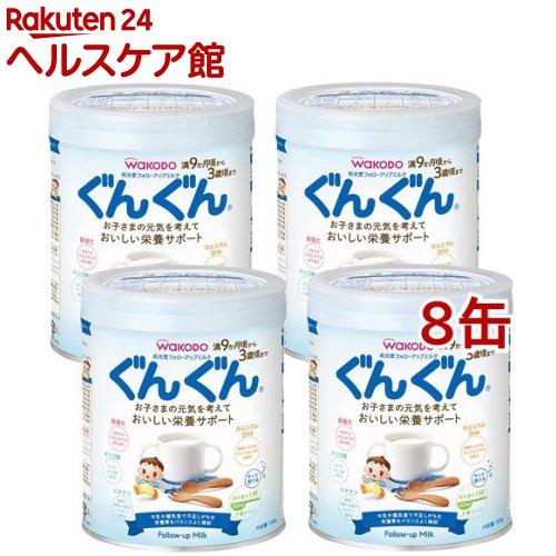 フォローアップ ミルク ぐんぐん(830g*4缶入*2コセット)【ぐんぐん】【送料無料】