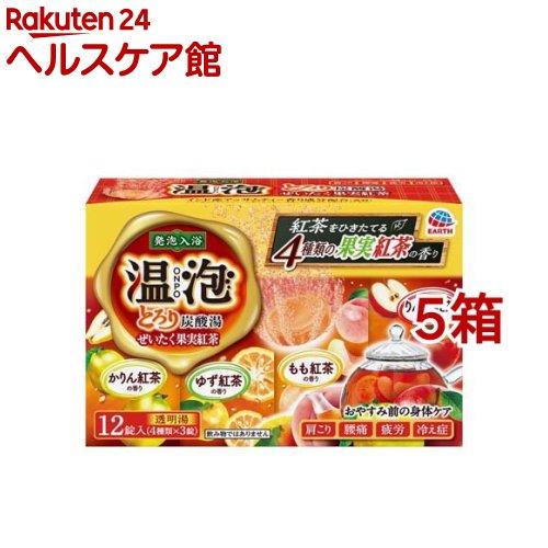 初回限定 温泡 入浴剤 春の新作 とろり炭酸湯 5箱セット ぜいたく果実紅茶