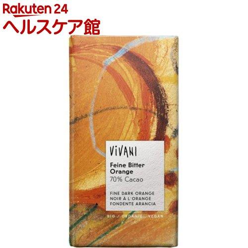ヴィヴァーニ オーガニックダークチョコレート オレンジ(100g)【ViVANI(ヴィヴァーニ)】[ホワイトデー 義理チョコ]