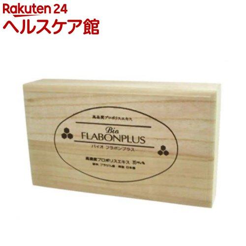 バイオフラボンプラス(12mL*5本入)【バイオフラボンプラス】