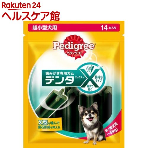 ペディグリー Pedigree 返品不可 デンタエックス 超小型犬用 14本入 more30 レギュラー 予約販売