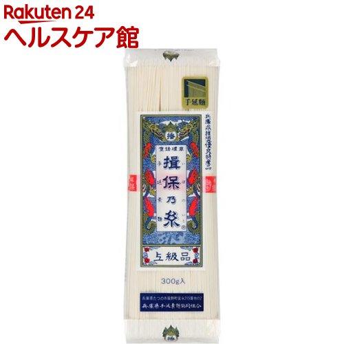 開催中 手延素麺 揖保乃糸 上級品 300g お洒落 spts2