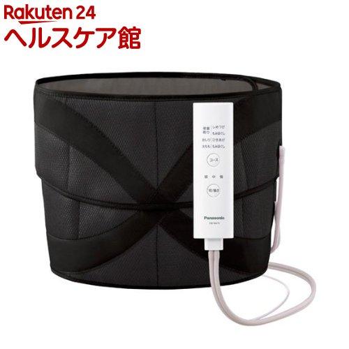 エアーマッサージャー 骨盤おしりリフレ 黒 EW-NA75-K(1台)【送料無料】