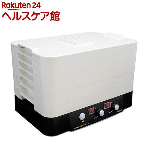 家庭用食品乾燥機 プチマレンギ TTM-435S(1台)【送料無料】