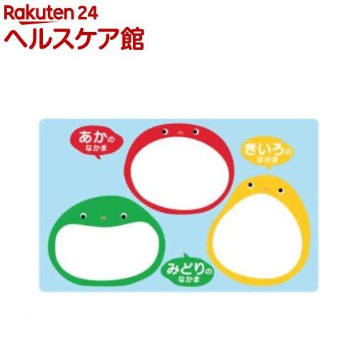 タペストリー 食育マット・えいよう3兄弟(1セット)【コンセル】【送料無料】