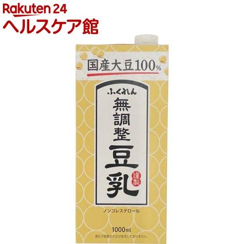 信憑 ふくれん 国産大豆無調整豆乳 価格 6本入 1000ml