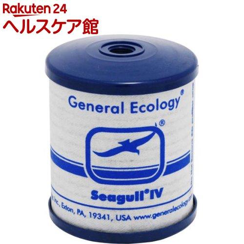 シーガルフォー 浄水器用交換カートリッジ RS-1SGH(1コ入)【シーガルフォー】【送料無料】