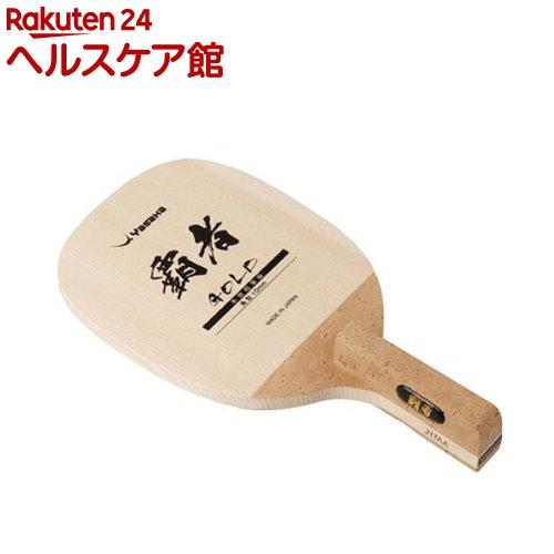 ヤサカ ペンホルダーラケット 覇者 ゴールド(1本入)【ヤサカ】【送料無料】