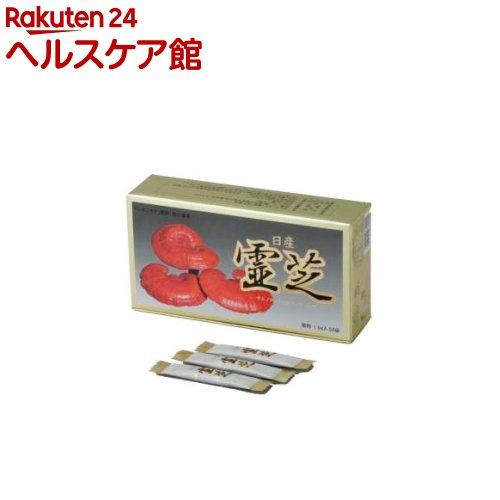 日産霊芝 散粒(1.5g*50袋入)【日産霊芝】