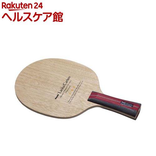 ニッタク シェイクラケット ラティカカーボン フレア(1コ入)【ニッタク】【送料無料】