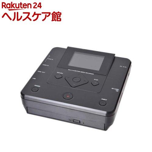 サンコー PCいらずでDVDにダビングできるメディアレコーダー MEDRECD8(1セット)【送料無料】