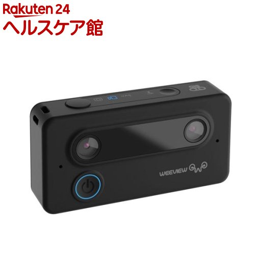 WeeView SID 3D カメラ WV3000(1コ入)【送料無料】