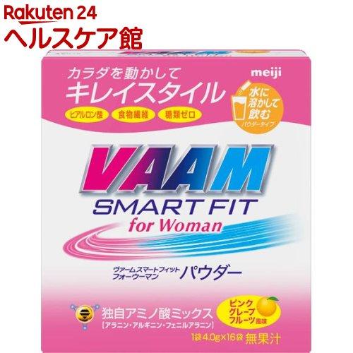 ヴァーム VAAM スマートフィットフォーウーマンパウダー 大放出セール ピンクグレープフルーツ風味 16袋入 送料無料激安祭 4.0g