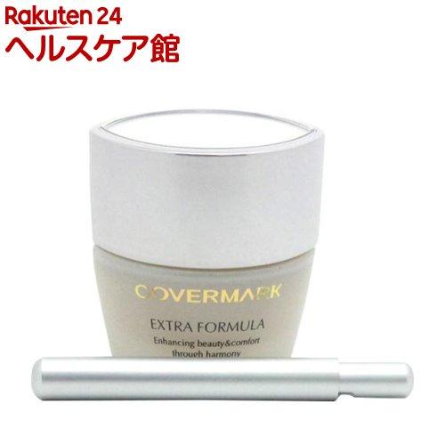カバーマーク エクストラ フォーミュラ #01(20g)【カバーマーク(COVERMARK)】【送料無料】