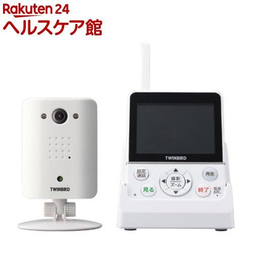 ツインバード ワイヤレス・ルームモニター VC-J540W ホワイト(1台)【ツインバード(TWINBIRD)】【送料無料】