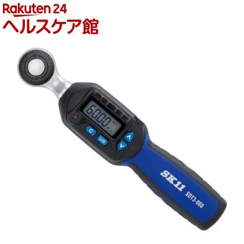 SK11 デジタルトルクレンチ 専用ハードケース付き SDT3-060(1コ入)【SK11】【送料無料】