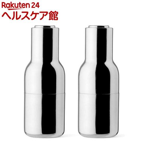 メニュー ボトルグラインダー ステンレス ミラー(1セット)【メニュー(menu)】【送料無料】